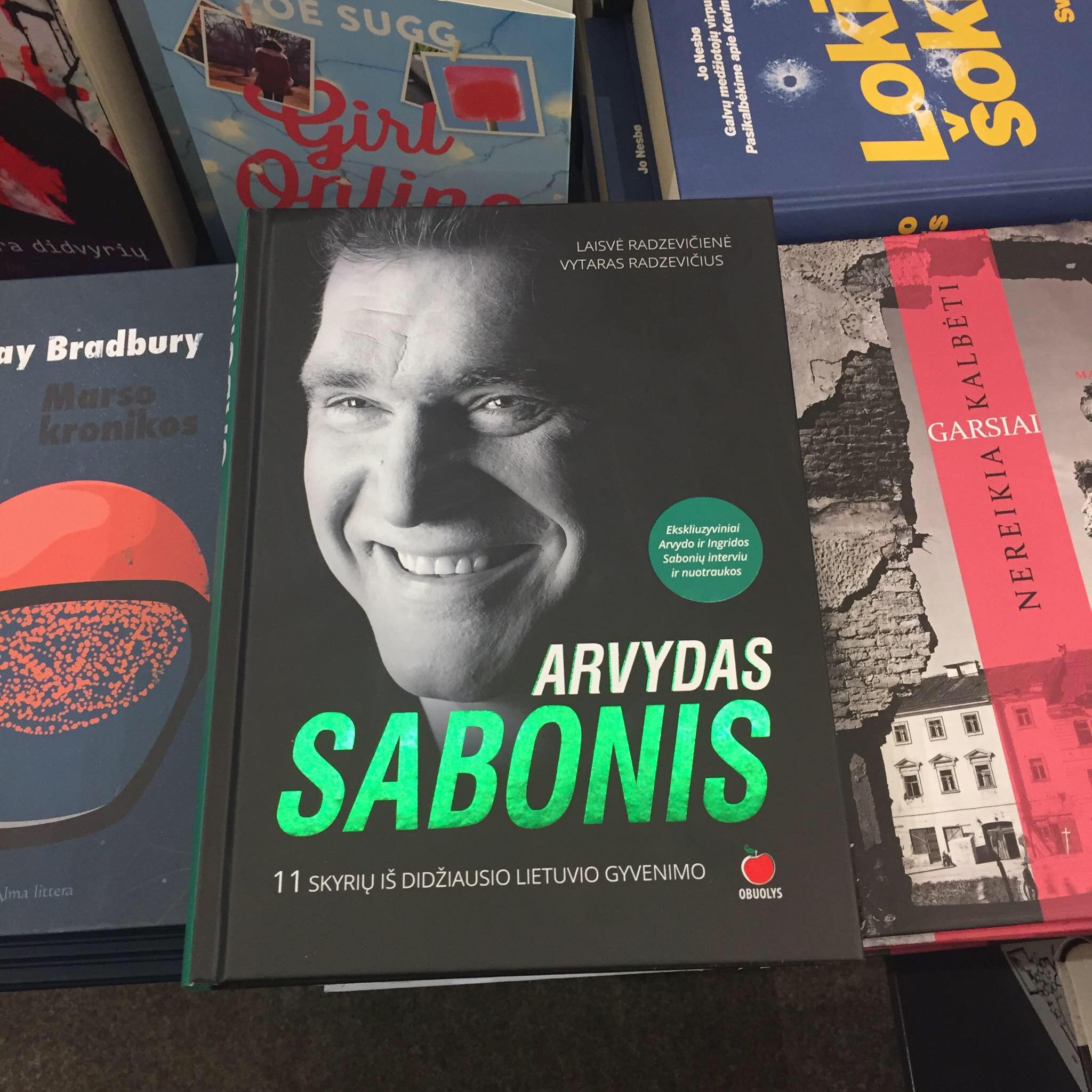 Каунас Арвидас