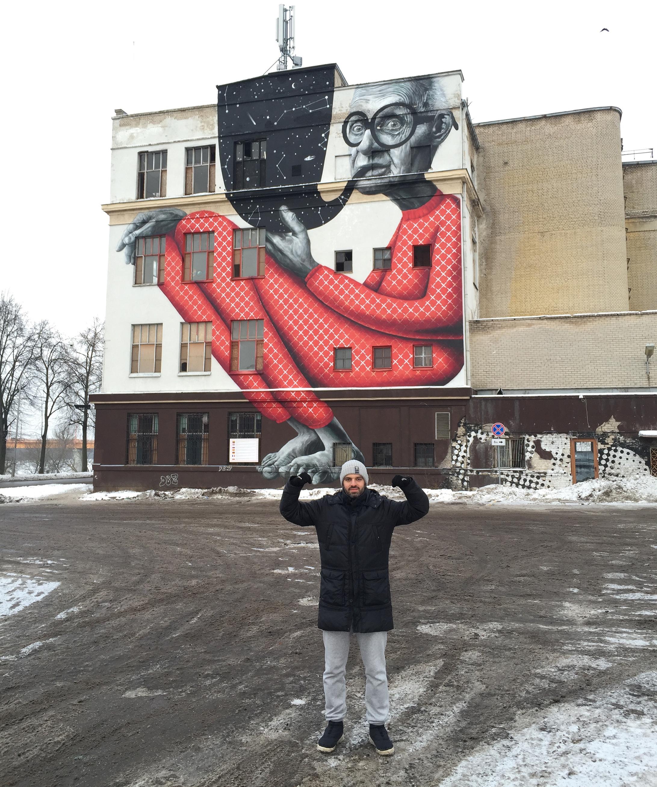 Каунас граффити