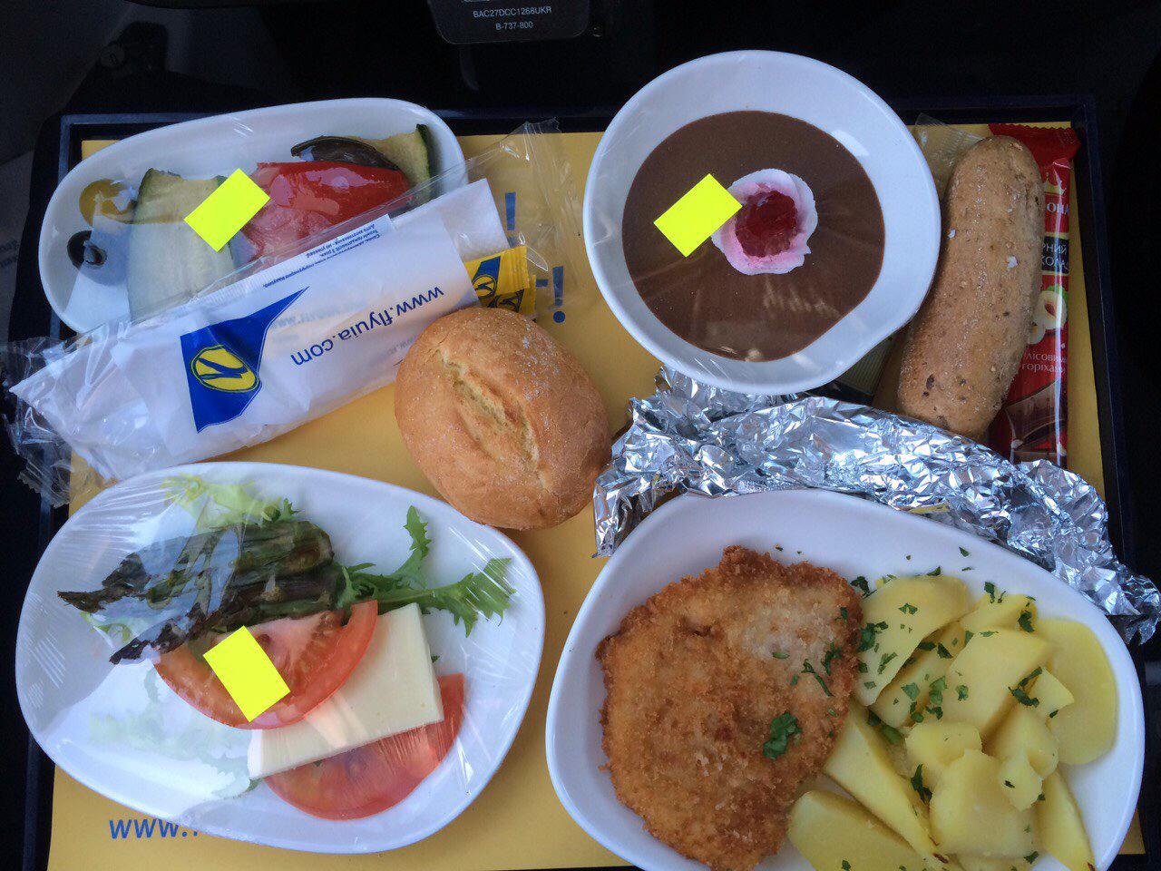 Пилоты еда4