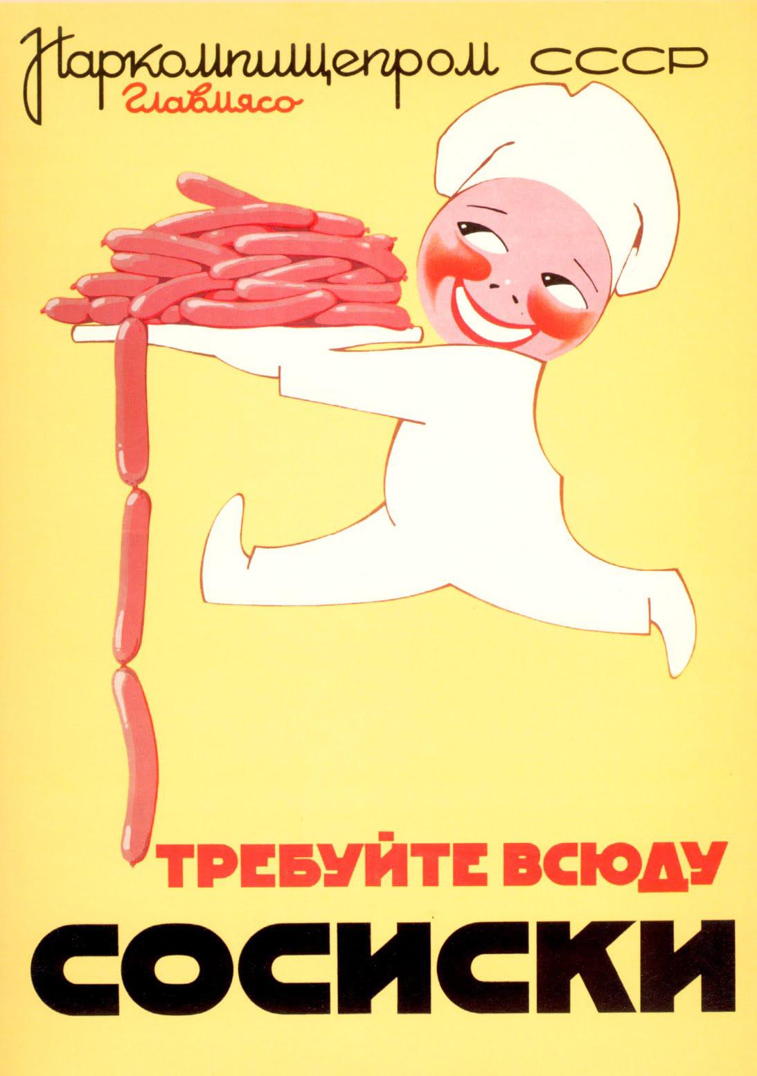 Bistro USSR