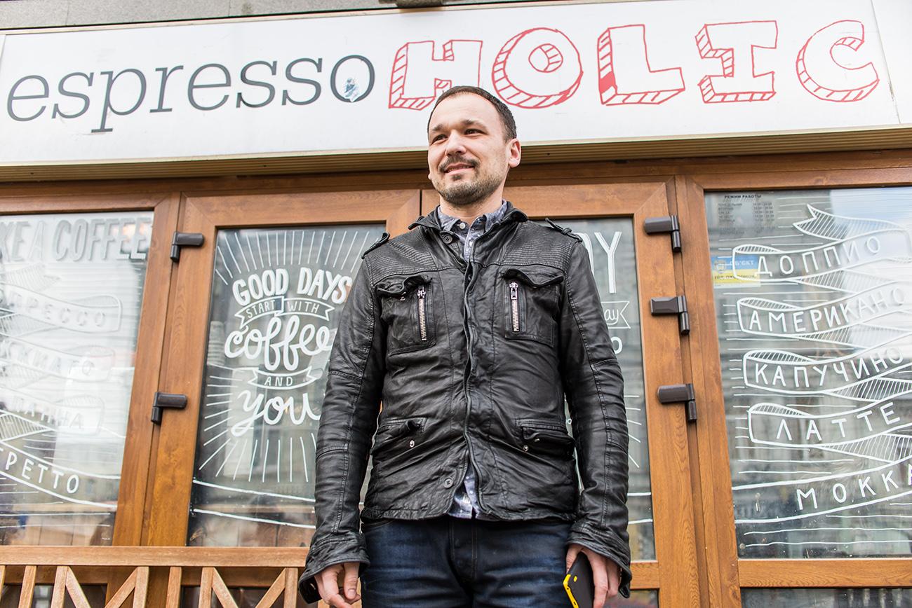 Espresso Алескей