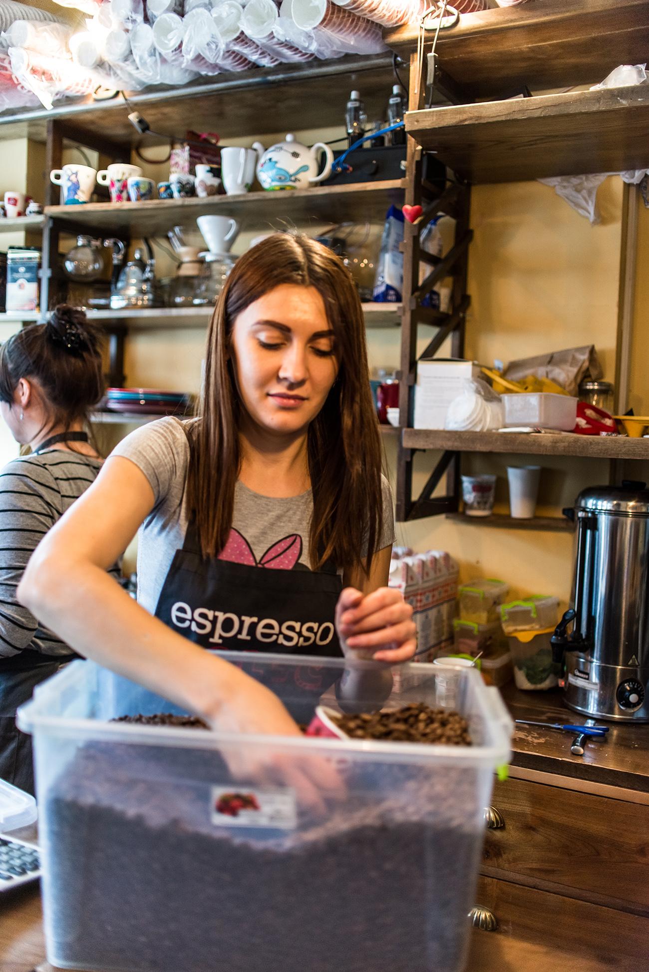 Espresso бариста