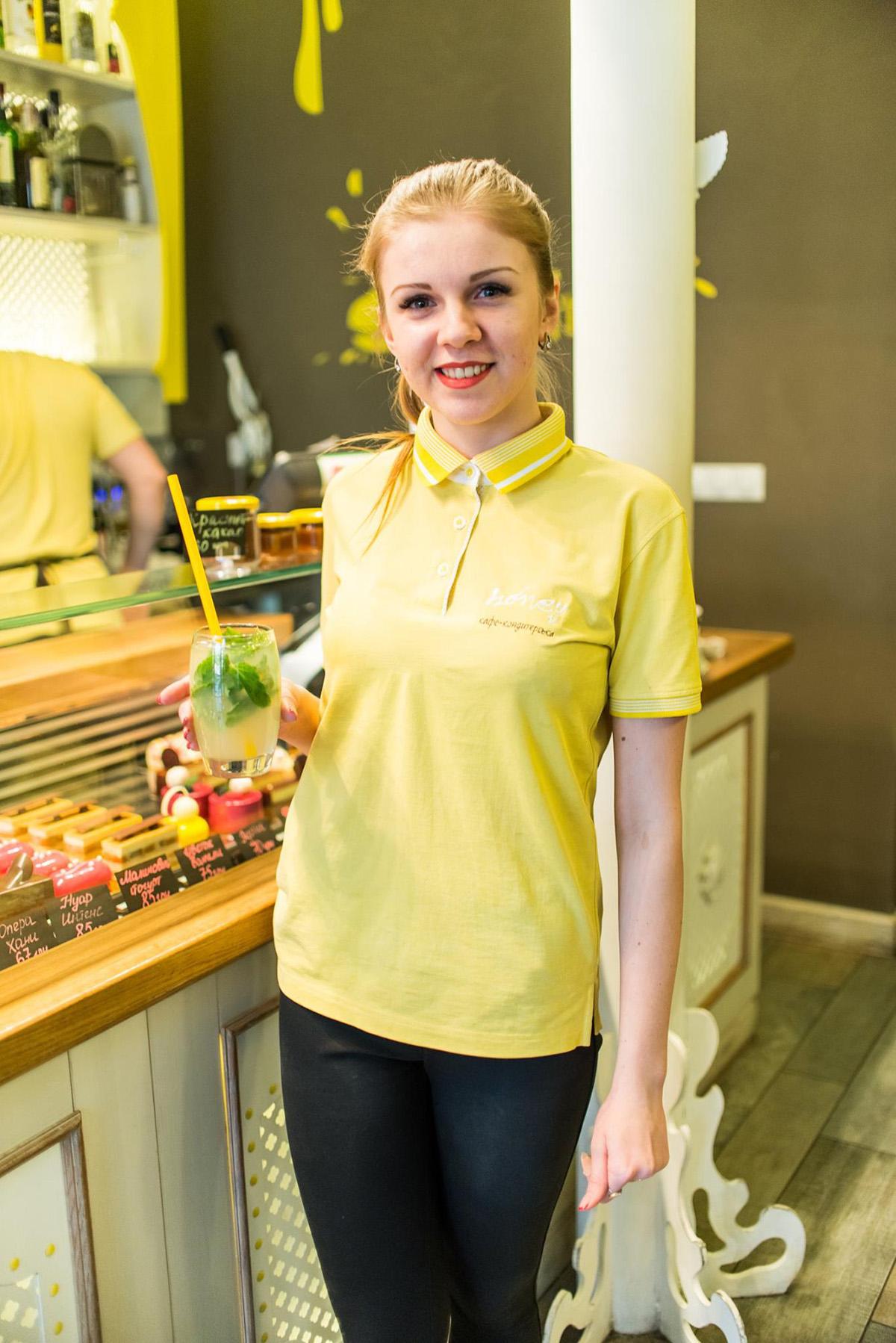 Honey waitress
