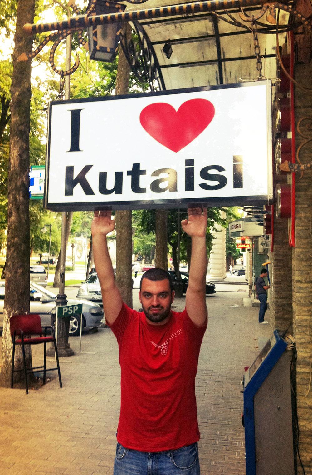 Хинкали Кутаиси