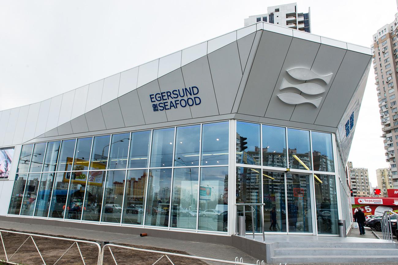 Egersund внешний вид