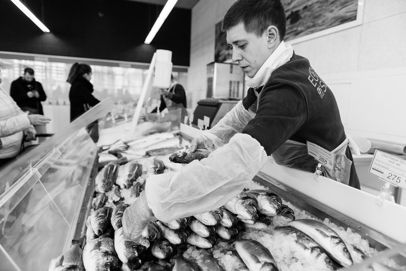 Egersund рыба