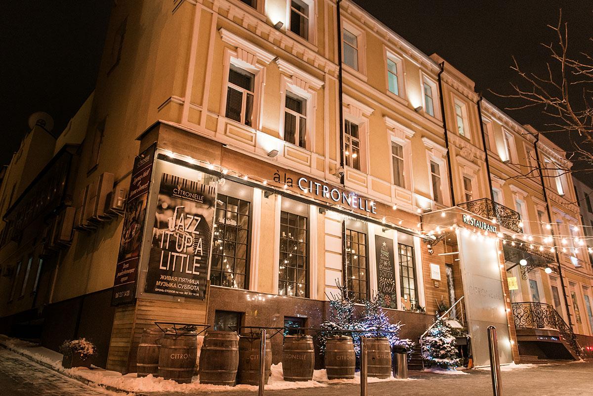 Ресторан находится прямо напротив оперного театра.