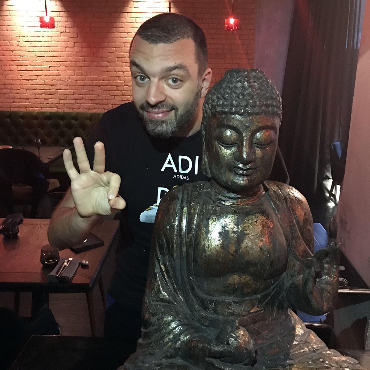 Буду как Будда.
