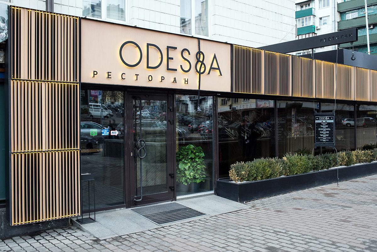 Odessa Rest Street