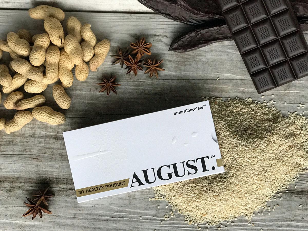 August Peanut