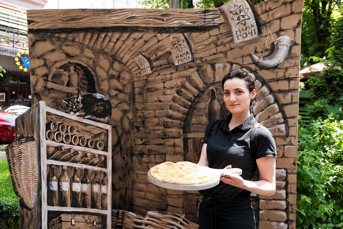 Mama Gochi Waitress