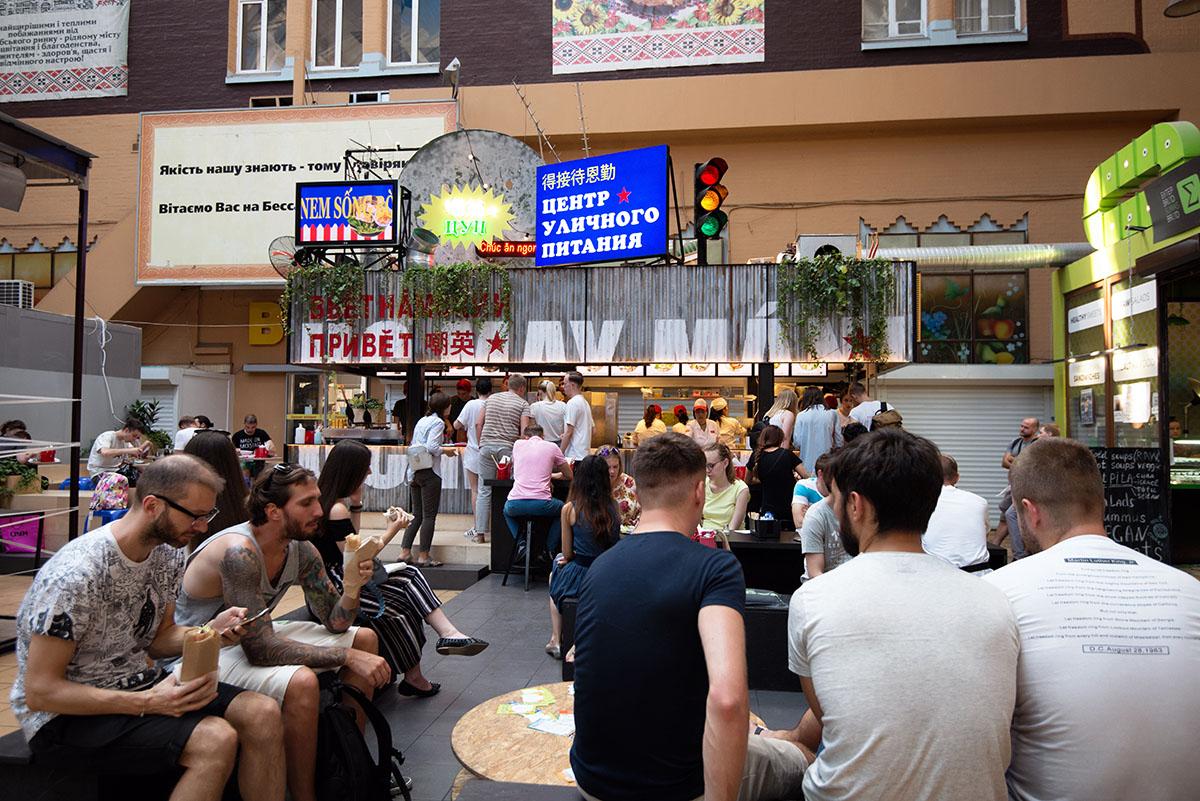 Vietnam Privet Market